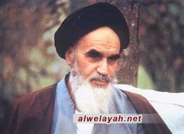 الإمام الخميني وصرخة الوحدة الإسلاميّة