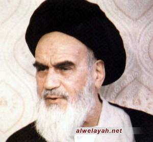 قواعد الفكر السياسي للإمام الخميني(ره)