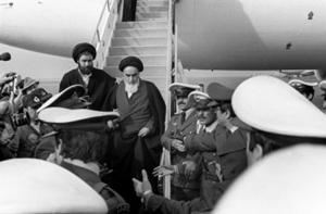 1 فبراير ذكرى عودة الإمام الخميني إلى إيران بعد خمسة عشر عاماً من المنفى