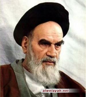 إطلاله على ملامح من فكر الإمام الخميني