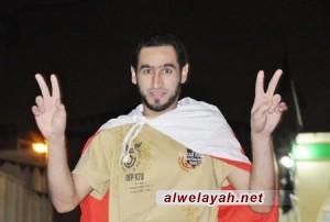 استشهاد المواطن البحريني صبري محفوظ يوسف جراء تنشقه الغازات الخانقة