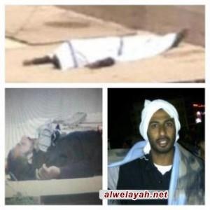 استشهاد الشاب البحريني صلاح عباس حبيب برصاص قوات النظام