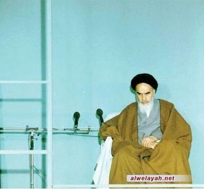 """اليوم... ندوة """"الإمام الخميني(ره): منادي التقارب والاعتدال"""" في سراييفو"""