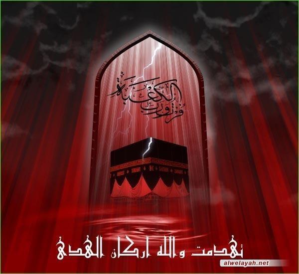 وصايا أمير المؤمنين عليه السلام في ذكرى استشهاده