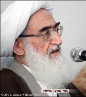 آية الله العظمى نوري همداني على المسلمين جميعاً أن يعلنوا عن دعمهم للشعب