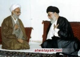 حوار مع آية الله الشيخ مصباح اليزدي حول الإمام الخامنئي