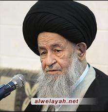 آية الله علوي الجرجاني: الوحدة من أهم أهداف أتباع الدين الإسلامي الحنيف