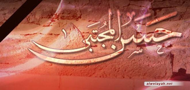 لمحة عن حياة الإمام الحسن المجتبى عليه السلام في ذكرى شهادته
