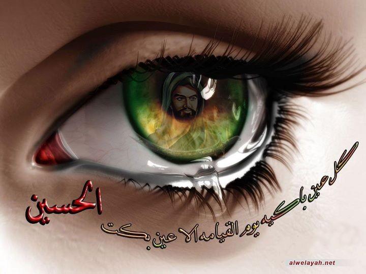 استحباب البكاء على الحسين (ع)