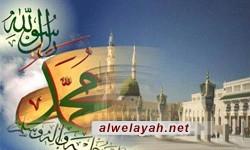 """تسمية يوم الجمعة من أسبوع الوحدة بـ """"اليوم العالمي للنبي محمد (ص)"""""""