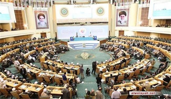 مؤتمر الوحدة الإسلامية يختتم أعماله اليوم في طهران