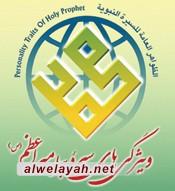 في بيانه الذي أصدره أمس في ختام أعماله التي أقيمت في طهران