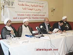 الوحدة الاسلامية ضرورة