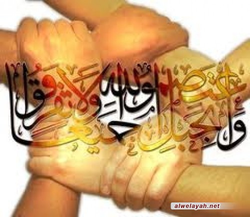 أشكال الوحدة، الوحدة بين الدين والسياسة