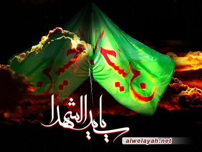 فتش عن رسالة الحسين..!