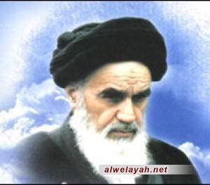 عودة الإمام الخميني إلى إيران بعد خمسة عشر عاما من النفي