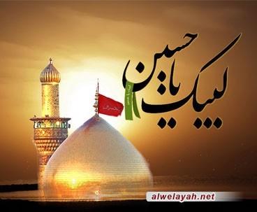 الإمام الحسين (عليه السلام) منهج ثوري متكامل