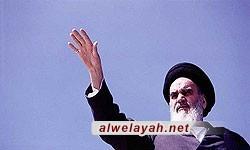 بيان الإمام الخميني (قده) الى المراجع والعلماء والحوزات العلمية وأئمة الجمعة والجماعة الصادر في 15 رجب 1409هـ