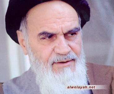 الإمام الخميني وزيارة عاشوراء