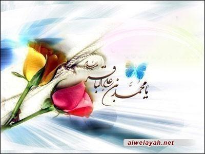 نبذة عن حياة الإمام محمد الباقر عليه في ذكرى ميلاده