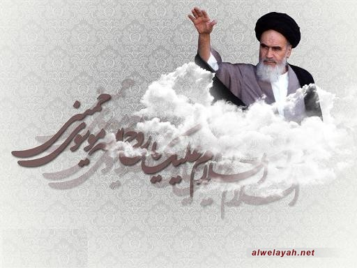 العزة في وصية الإمام الخميني