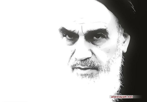 الإمام الخميني (ره) فكر وعلم وشعلة لن تنطفئ