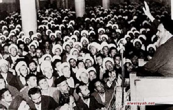 جولة في موسوعة الإمام الخميني من خلال وثائق السافاك