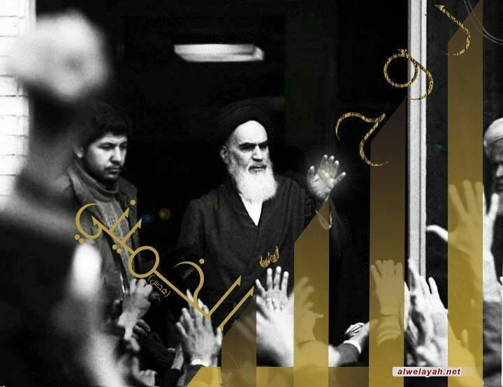 أصداء رحيل الإمام الخميني