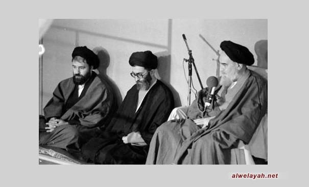سيرة الإمام الخميني (ره) الجهادية وأفكاره وإنجازاته وتوصياته