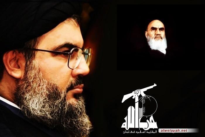 السيد حسن نصر الله: الإمام الخميني أحيا قيم الجهاد ومواجهة الظلم