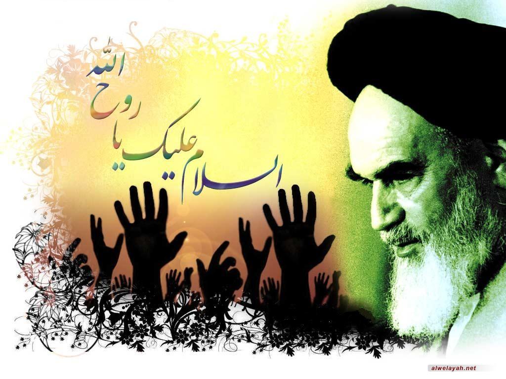ذكريات سيكتب لها الخلود انطباعات شخصية عن طهران ما بين 3 و11 من شهر حزيران