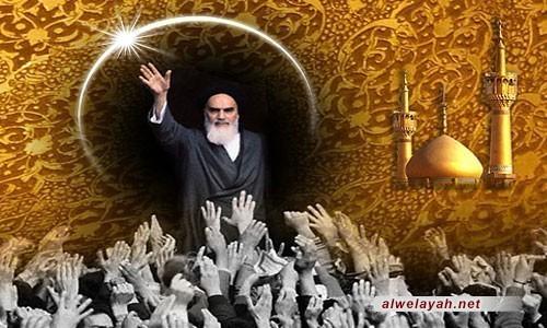 الإمام الخميني .. قراءة هادئة في منهجه الثوري