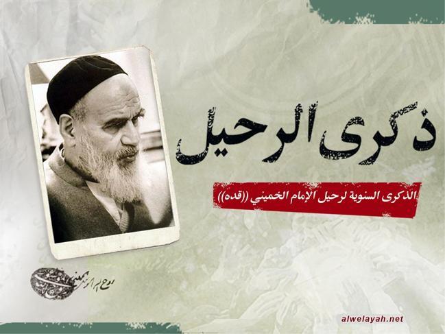 المستشار حلمي: حركة الإمام الخميني أنشأت النهضة الفكرية العالمية