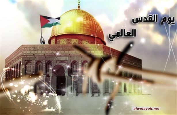 القدس في فكر الإمام الخميني