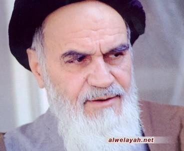 العيد في كلام الإمام الخميني (ره)