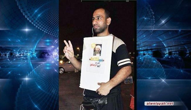 القطيف تشيع الشهيد باسم القديحي الذي قضى برصاص الأمن السعودي