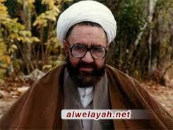 بيان الإمام الخميني بمناسبة استشهاد العلامة آية الله الشيخ مرتضى مطهري