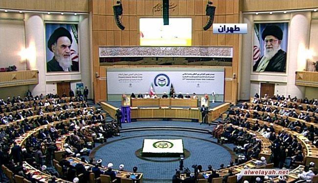 مؤتمر الوحدة الإسلامية يختتم أعماله: فلسطين قضية المسلمين الأولى والإرهاب التكفيري امتداد للإرهاب الصهيوني