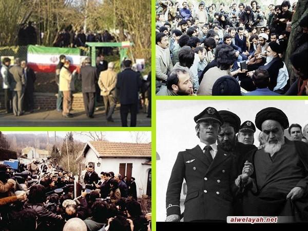 إحتفال في قرية نوفل لوشاتو بذكرى انتصار الثورة الاسلامية