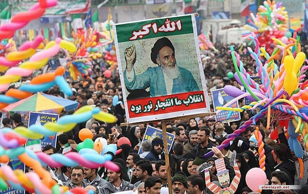 يوميات الثورة الإسلامية