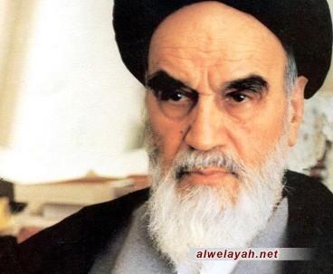 الإمام الخميني والغرب