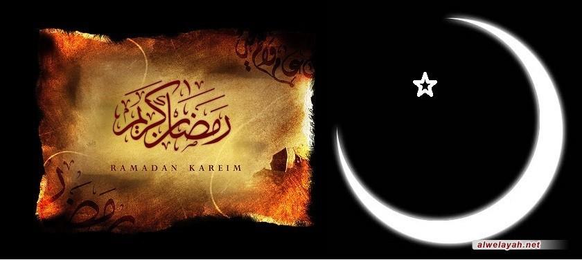 الصَِيَام في القرآن