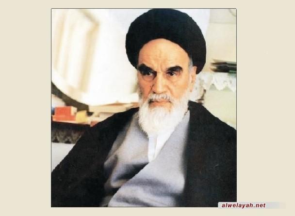 الإمام الخميني وتجسيد الوحدة الإسلامية