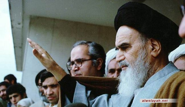 بيان الإمام الخميني إلى الضمائر الحية بمناسبة مجزرة مكة