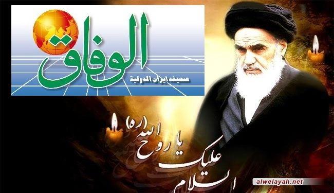الوفاق تلتقي الضيوف المشاركين في مراسم الذكرى السنوية السابعة عشرة لرحيل قائد الثورة الاسلامية الإمام الخميني(رض)
