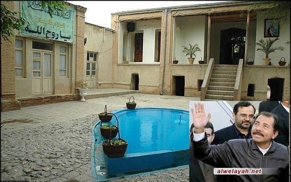 """رئيس جمهورية نيكاراغوا يزور منزل الامام الخميني """"قدس"""""""
