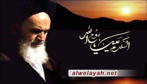 """""""القومي الناصري"""" يعزي قائد الثورة بذكرى رحيل الإمام الخميني (قدس)"""