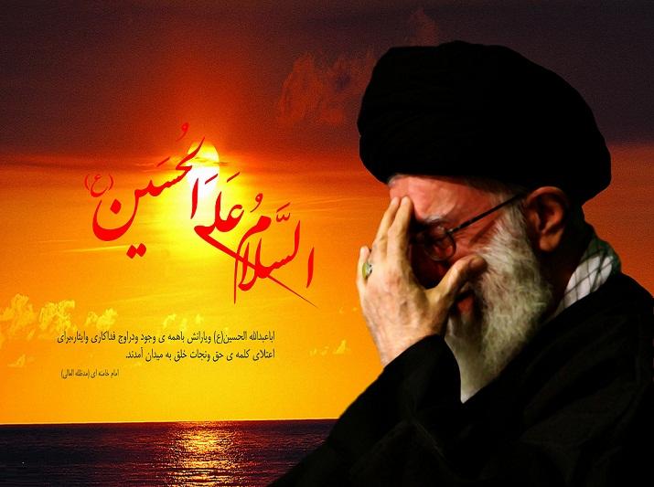 القائد: الإمام الحسين هو حامل لواء البصيرة والصمود والمجسد لهما