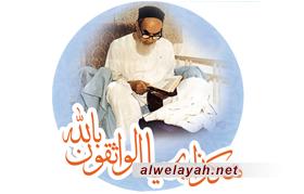 حضور واسع للمشاركة بإحياء ذكرى رحیل الإمام الخمینی(ره)