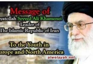 """ندوة خاصة تناقش """"رسالة الإمام الخامنئي إلى شباب الغرب"""""""